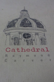 Cathedral raymond carver analysis essay